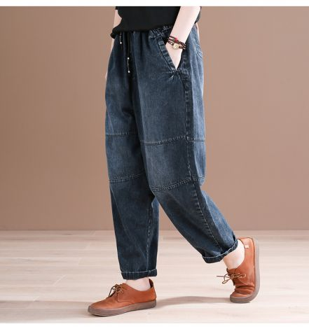 Denim Loose Wide Leg Pants